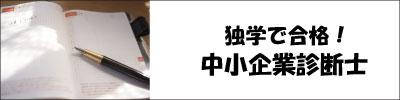 banner-cyusyo
